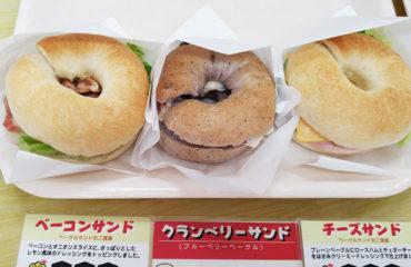 長崎市平山町の手作りパン屋・そよ風
