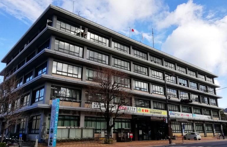 長崎市役所 平成31年3月