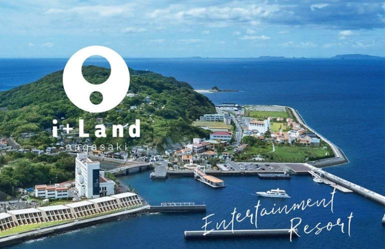 2020年恵風会の新年会@『i+Land nagasaki』※新年会後の追記有り