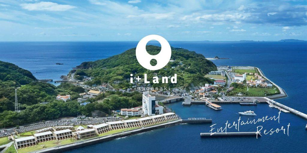 長崎伊王島 i+Land nagasaki